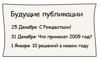 future-posts