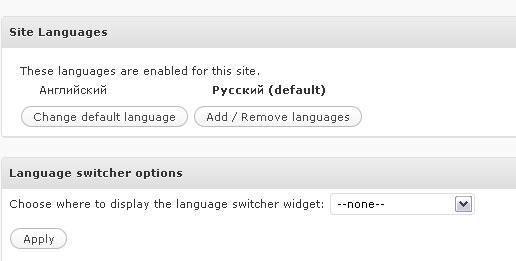 configure_languages