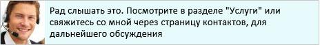me_rus