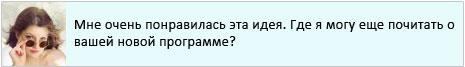 sofi_rus